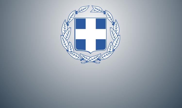 Διακήρυξη μειοδοτικής δημοπρασίας για τη μίσθωση ακινήτου κατάλληλου για τη στέγαση της Περιφερειακής Δ/νσης Εκπ/σης Κρήτης