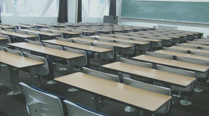 Δελτίο Τύπου ΥΠΠΕΘ : Αριθμός εισακτέων στα τμήματα της τριτοβάθμιας εκπαίδευσης