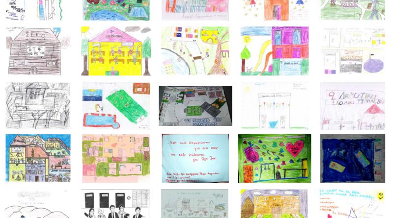 Οι μαθητές εκφράζονται για το σχολείο που ονειρεύονται