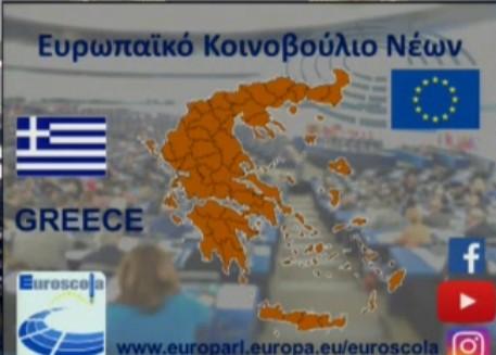 euroscola17-image1