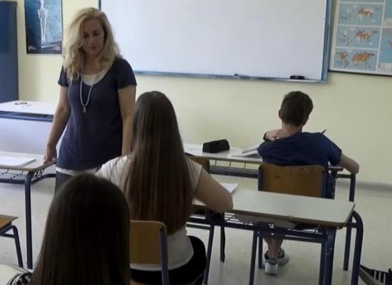 19-01-17 Προσλήψεις 39 αναπληρωτών εκπαιδευτικών Πρωτοβάθμιας στις ΣΜΕΑΕ και στα τμήματα ένταξης