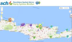 Χάρτης Σχολικών Μονάδων Πρωτοβάθμιας & Δευτεροβάθμιας Εκπαίδευσης του Πανελλήνιου Σχολικού Δικτύου