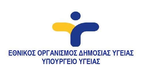13-10-20_Μέτρα και ρυθμίσεις στο πλαίσιο της ανάγκης περιορισμού της διασποράς του κορωνοϊού